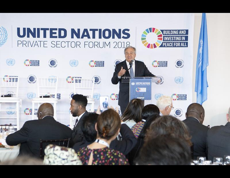 un private sector forum