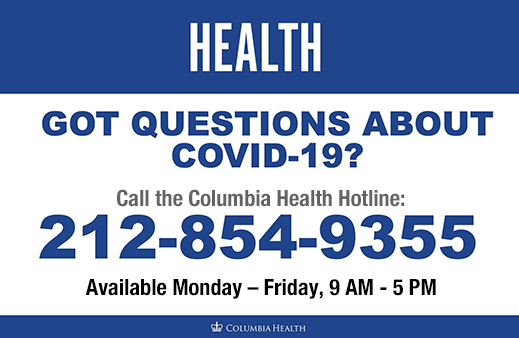 Columbia Health Hotline