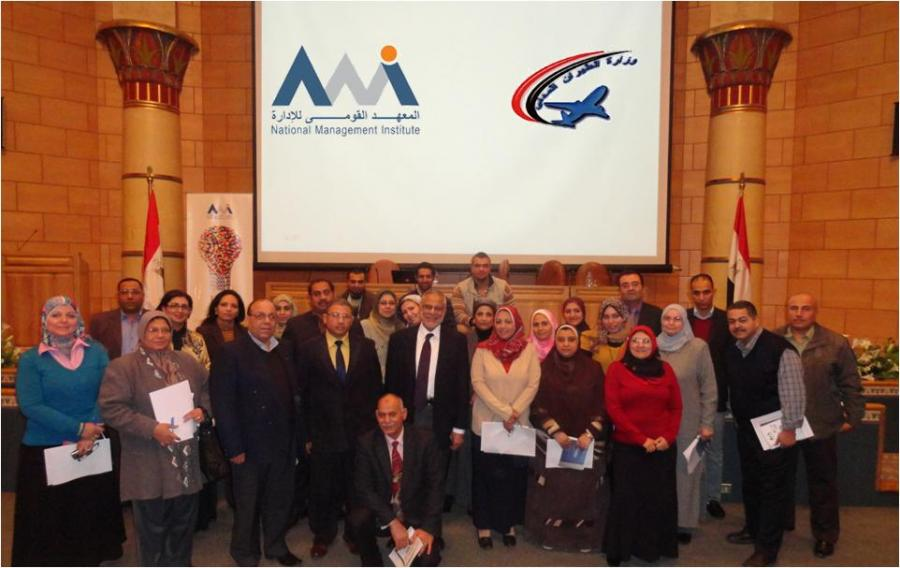 National Management Institute, Egypt