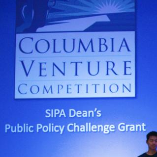 SIPA's 2017 Competition & Awards